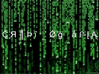 criptografia-1