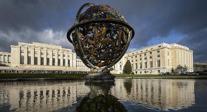 ONU-Genebra