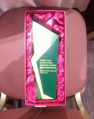 prémio-HK