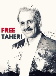 Taheri RASSAM