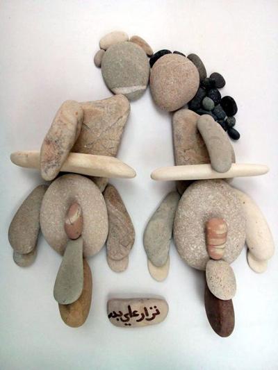 Trabalho de Nizar Ali Badr