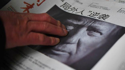 Trump vs Governo Chinês   AFP Getty