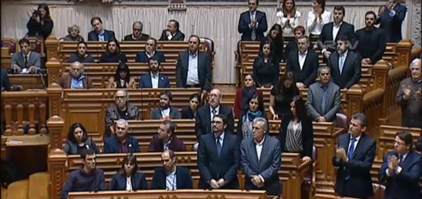 Grupo Parlamentar do PCP