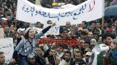 População do Rif em força contra a monarquia de Marrocos